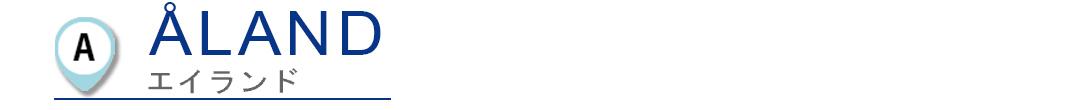 江南(カンナム)&新沙洞(シンサドン)エリアMAP|nono-no10月号別冊付録★江野沢愛美の韓国旅ガイド_1_2