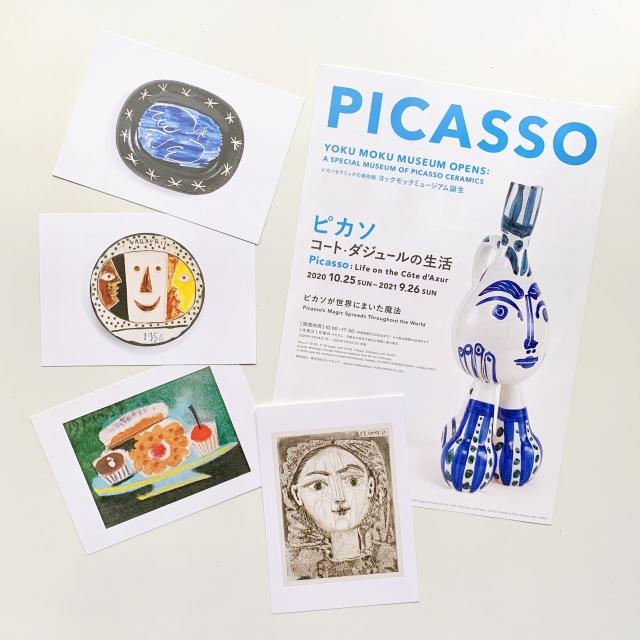 ピカソポストカード