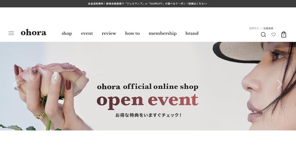 ohora 日本公式サイト