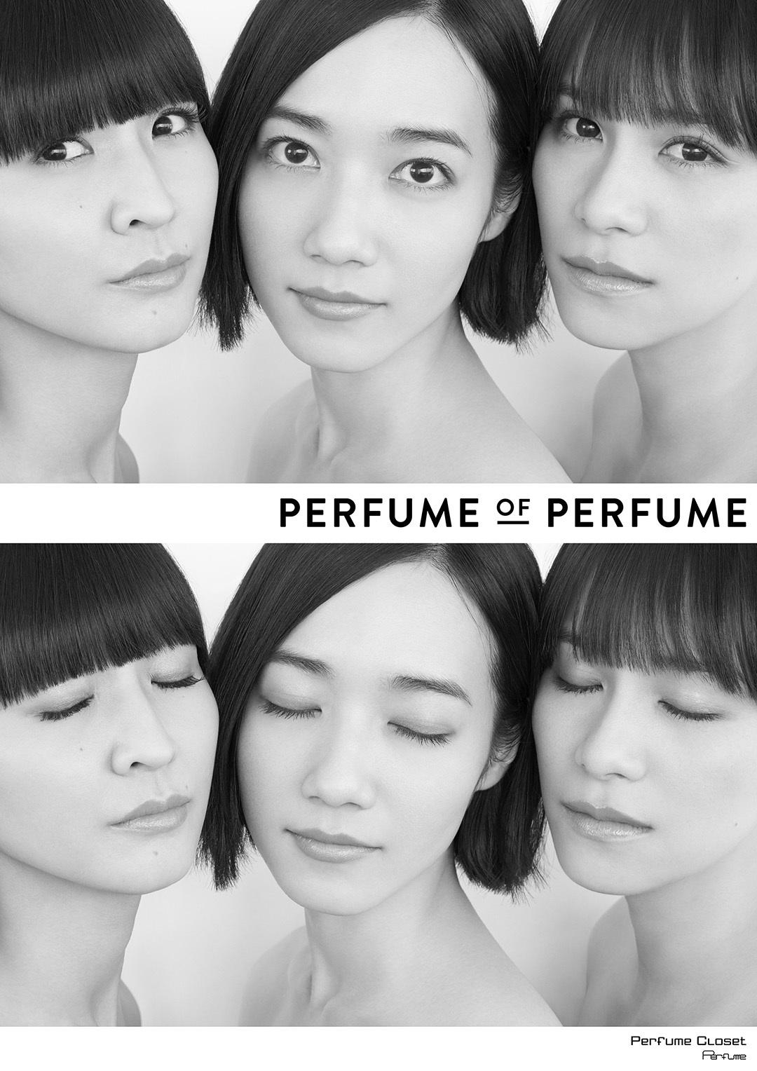 パフュームの3人も愛用! ファッションプロジェクトPerfume Closetから、フレグランス新製品が登場_1_1