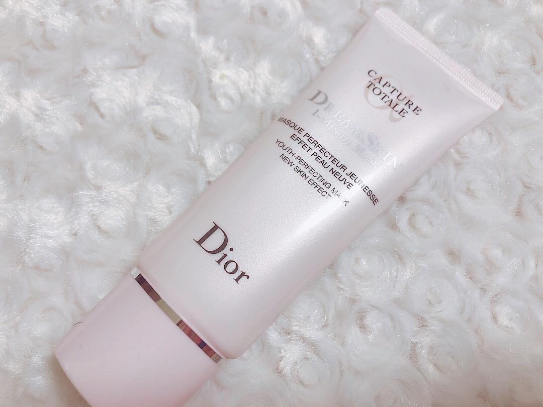 【Dior】大量購入!つるつる肌を作れる最強アイテムも❤︎_1_6