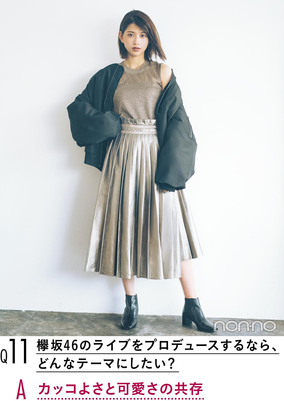 【渡邉理佐100問100答】お仕事編♡ 欅坂46のこと、ノンノモデルのこと_1_2