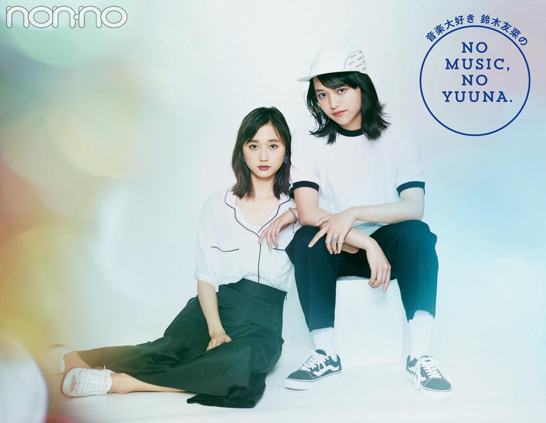 CMソング『Only One』も話題♡ 歌姫iriの音楽に首ったけ!【NO MUSIC, NO YUUNA.】_1_2
