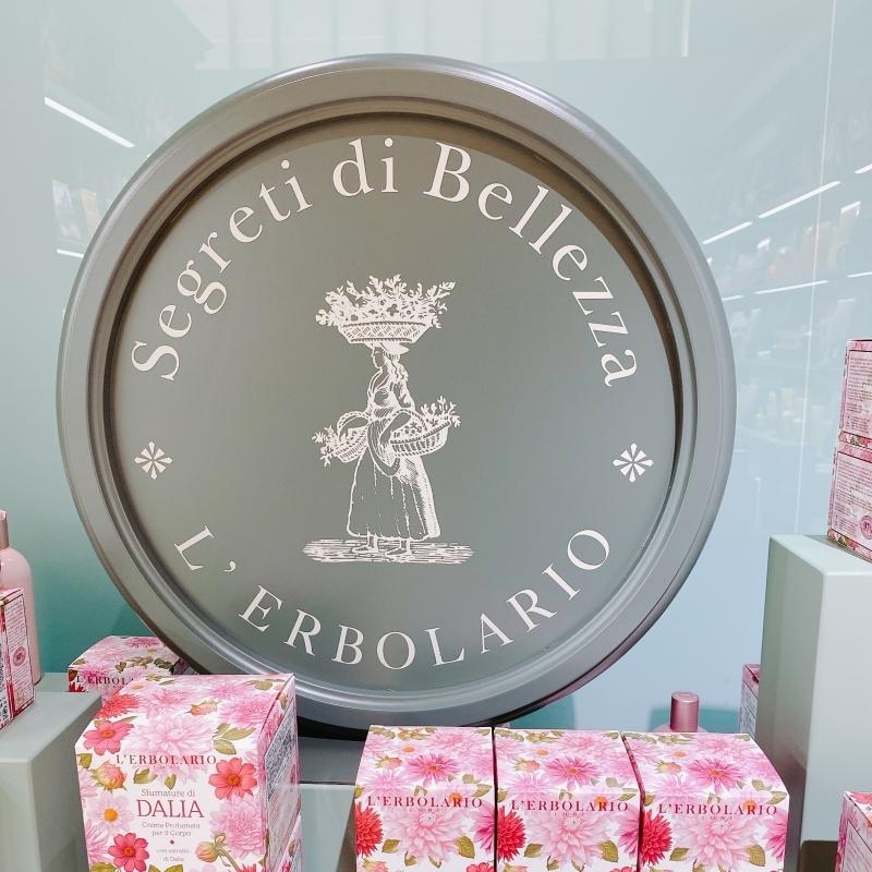 日本初上陸のイタリアの国民的ブランドL'ERBOLARIO(レルボラリオ)の第1号直営店は有楽町マルイにオープン