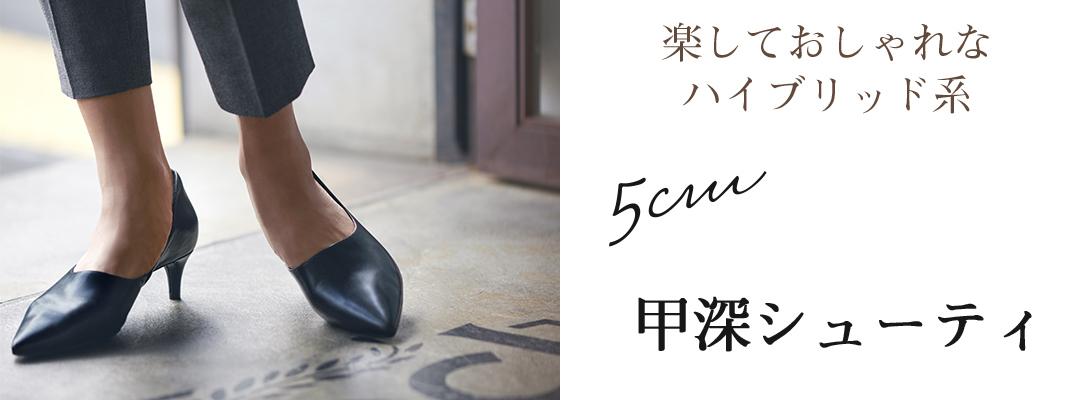 """歩きやすい美脚パンプスが1万円台!? """"買わない理由がない""""ロックポートのヒール靴_1_9"""