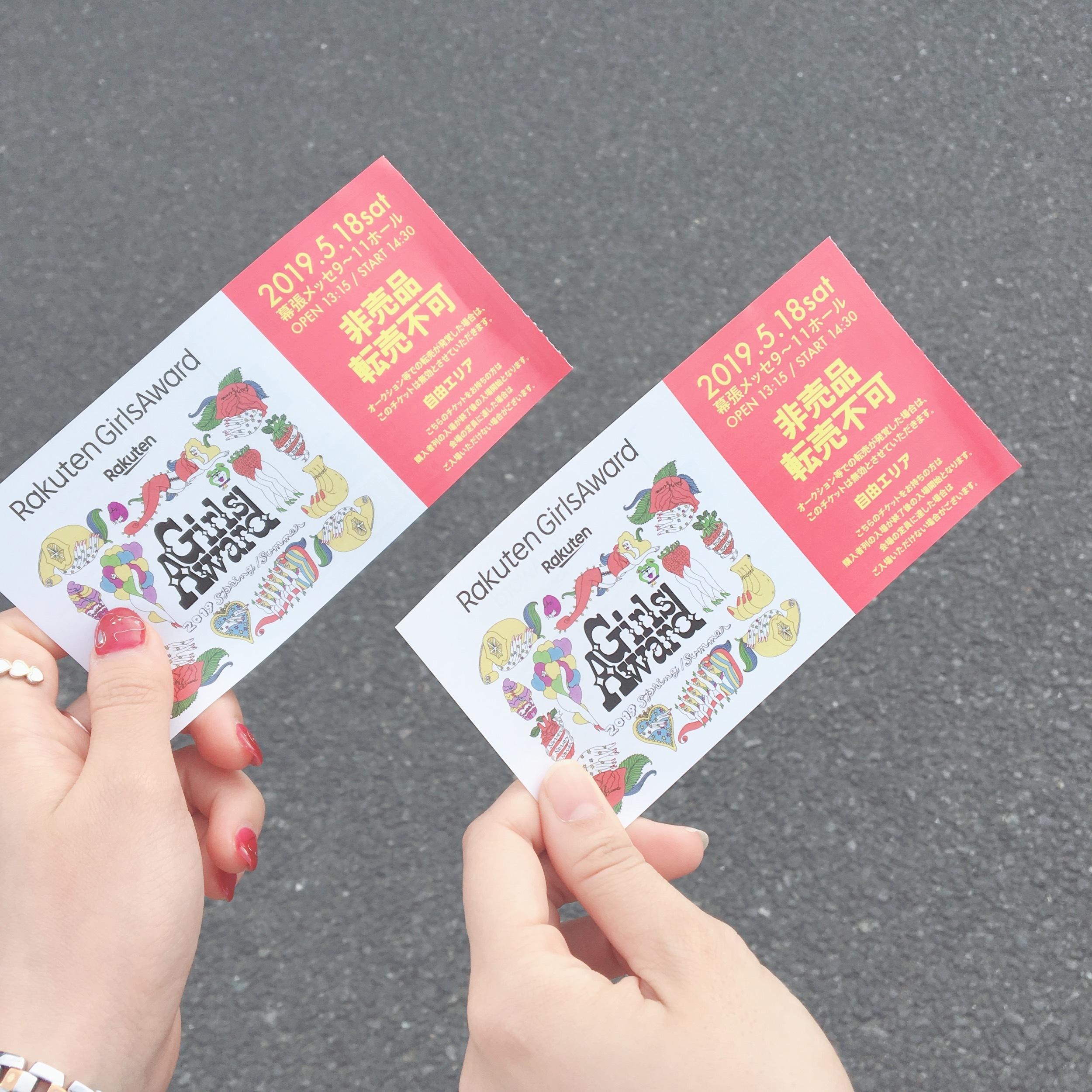 チケット♡
