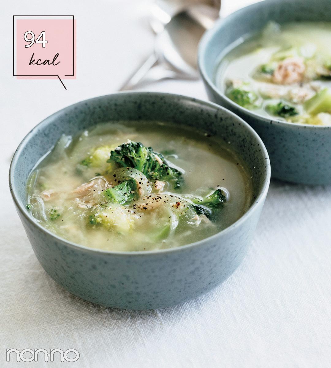 ツナとブロッコリーのヨーグルトスープ