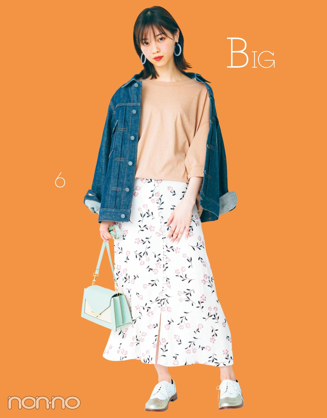 西野七瀬のビッグTシャツ&スモールTシャツ♡ 女っぽコーデバトル!_1_4-4