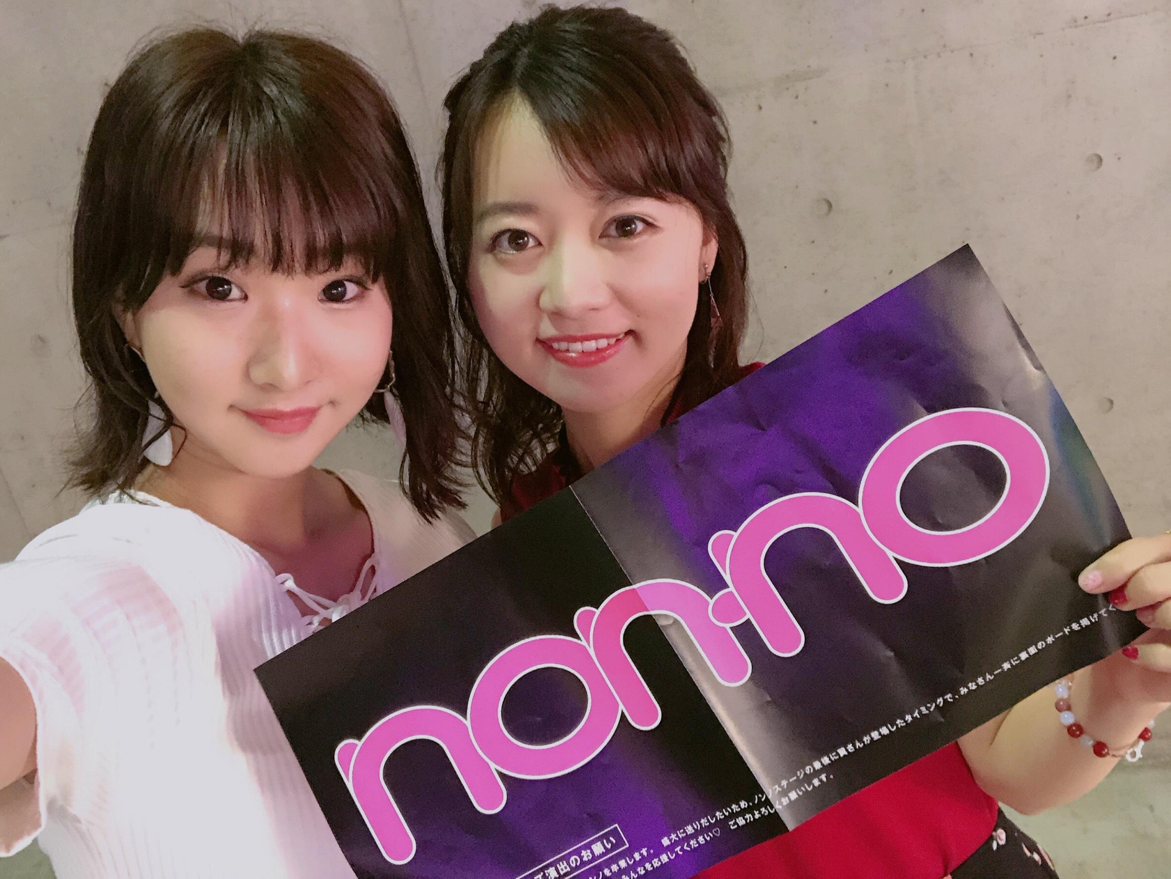 """【 第115回❤︎ 】ばっさー卒業おめでとう!""""GirlsAward 2018s/s""""レポ☺︎_1_6"""