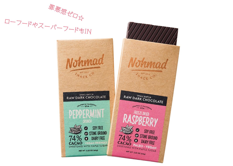 バレンタイン2018♡ 女子会&SNS映えする買いチョコ8選!_1_1-1