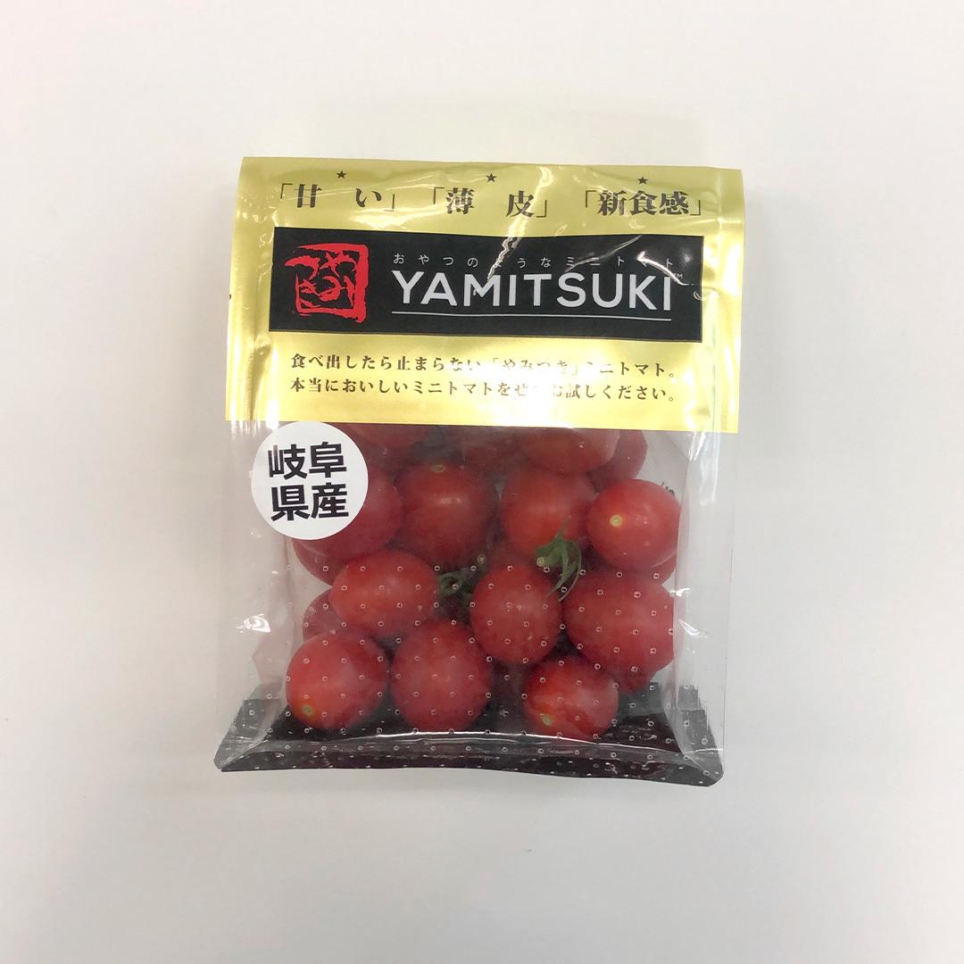 YAMITSUKIトマト