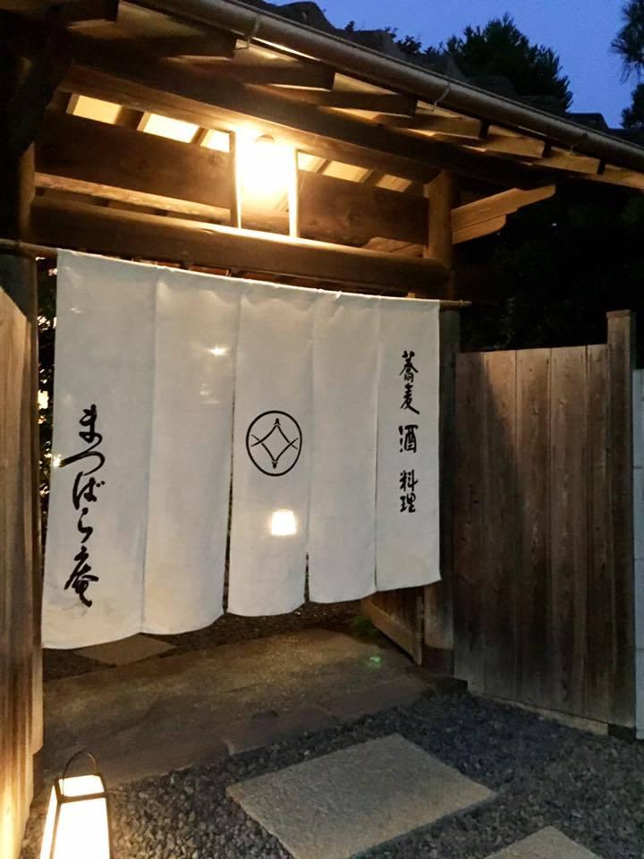 鎌倉「まつばら庵」での夕涼み_1_1