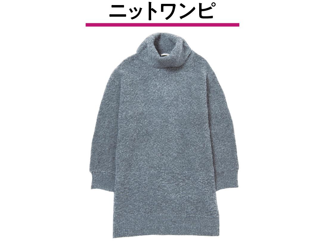 GU オフタートルネックニットワンピース(長袖)SC