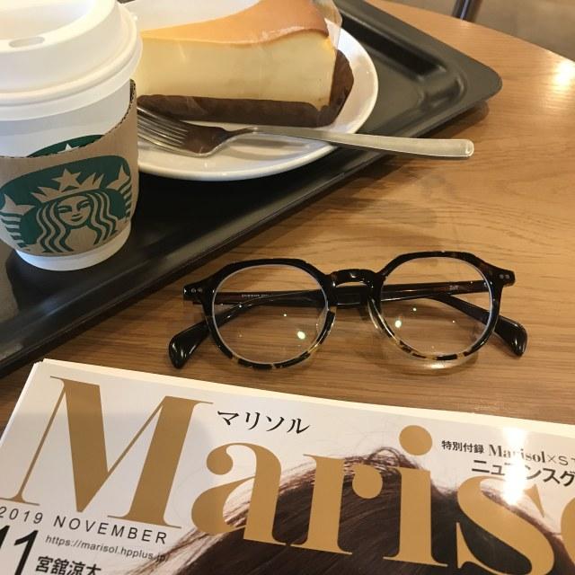 メガネを更新♡しました_1_1