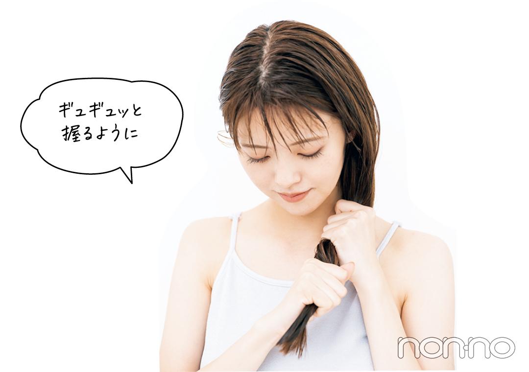鈴木ゆうかの真夏の髪管理バイブルプロセスカット3-7