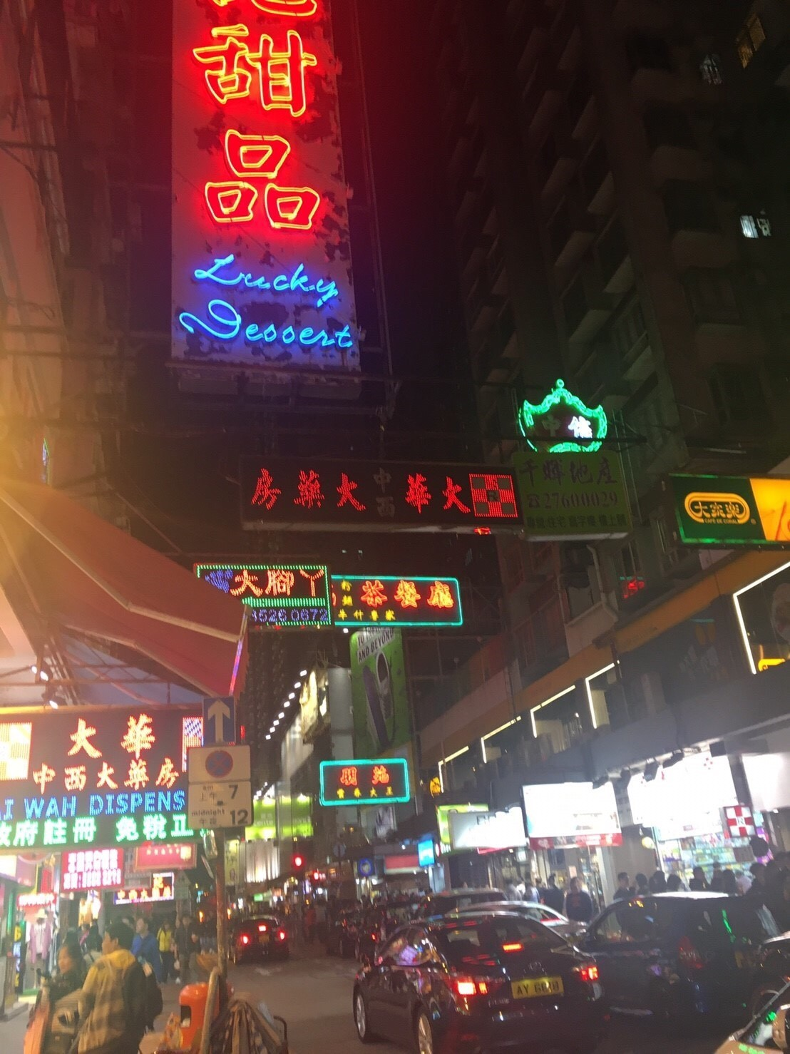 100万ドルの夜景、充実旅行に【香港】_1_6-2