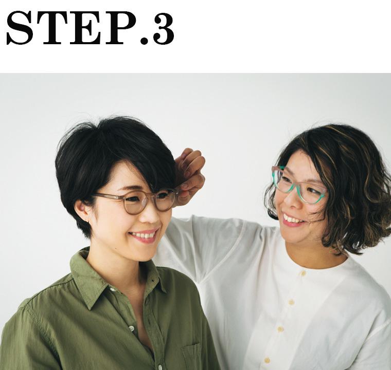 「気になりだした老眼鏡。 どうやって選べばいい?」【運命のメガネの探し方④】_1_3-3
