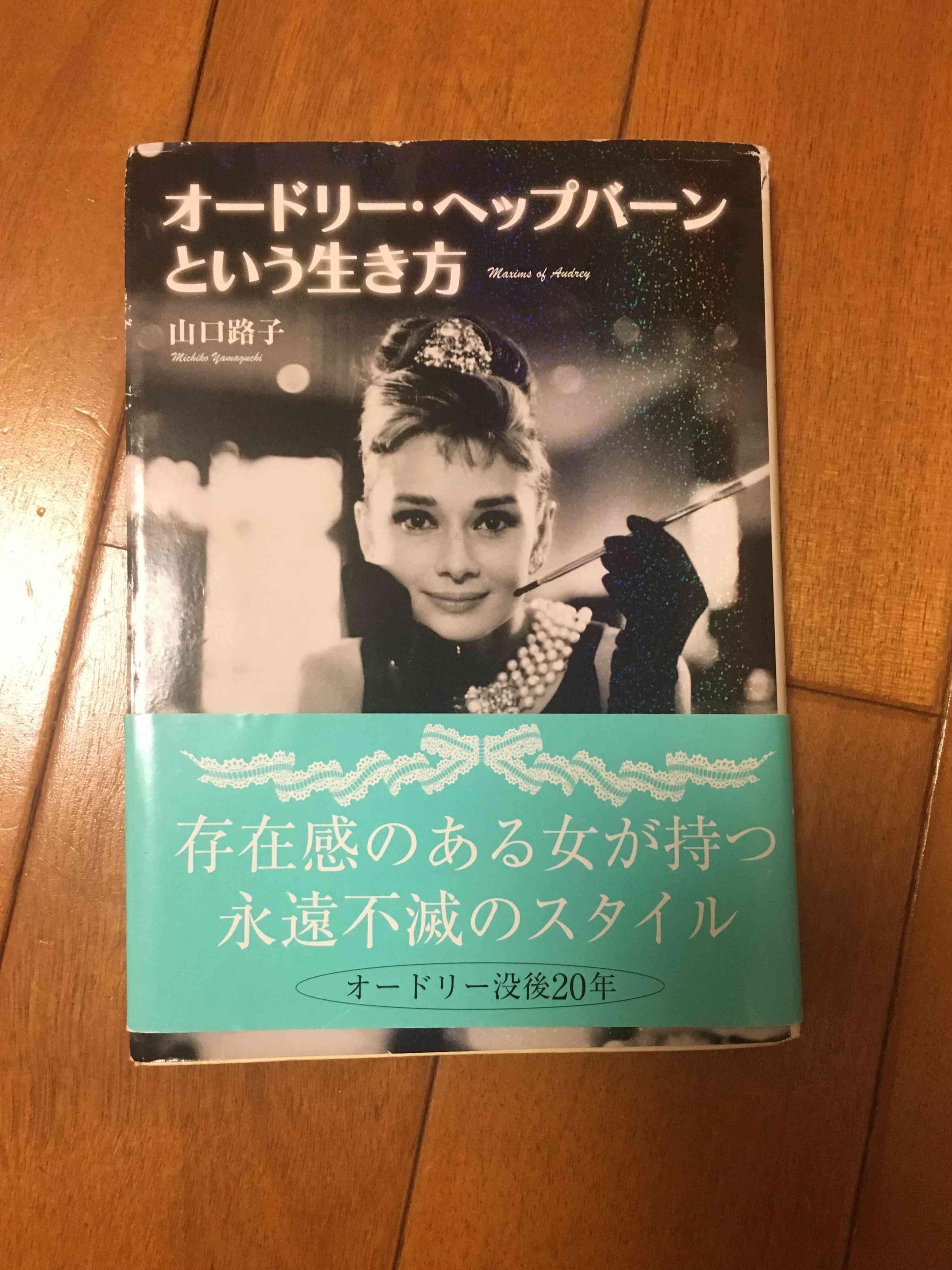 読書の秋♡ノンノ世代に読んでほしい私のおすすめ!_1_3