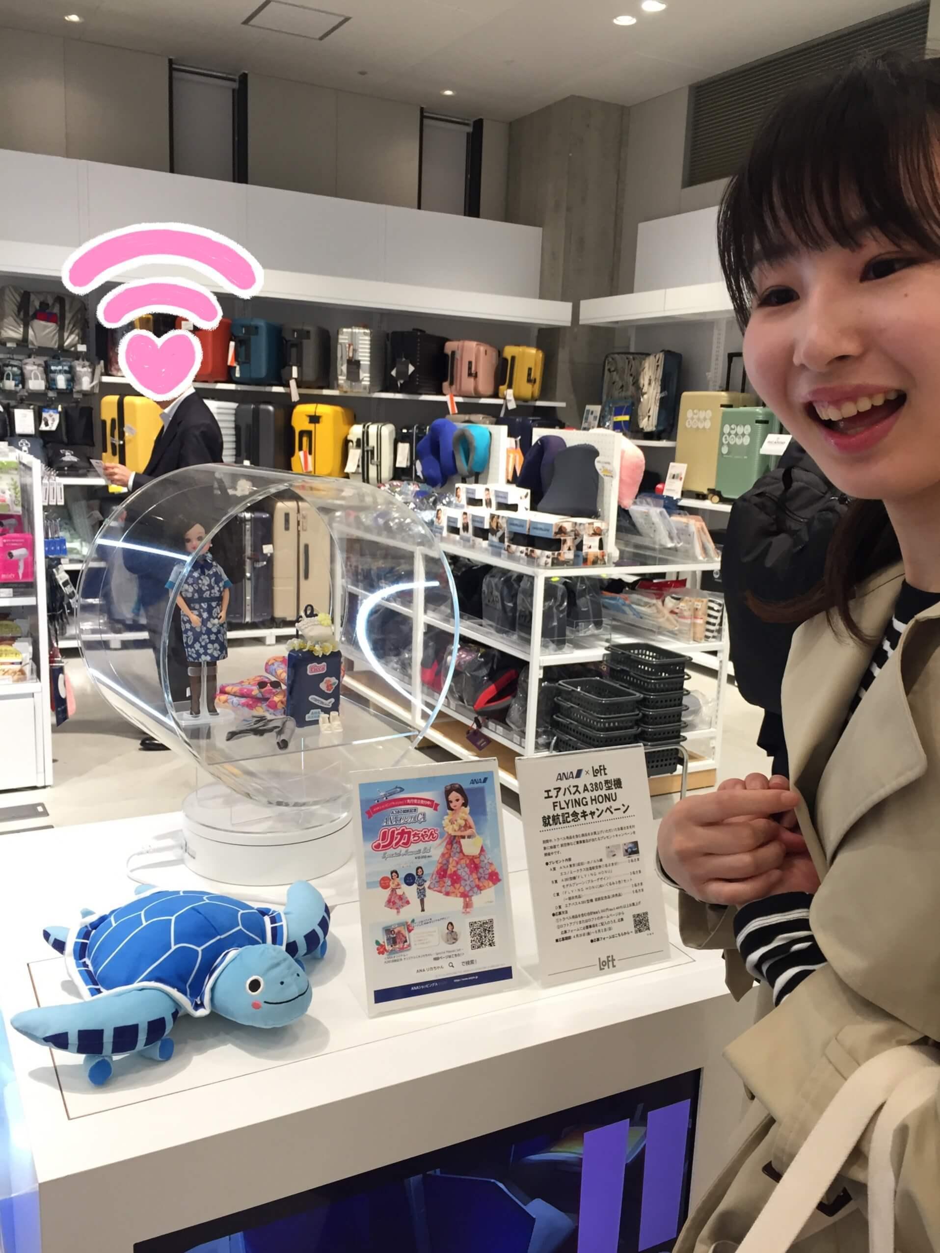 [話題]銀座Loftの大型新店舗に潜入!_1_5-2