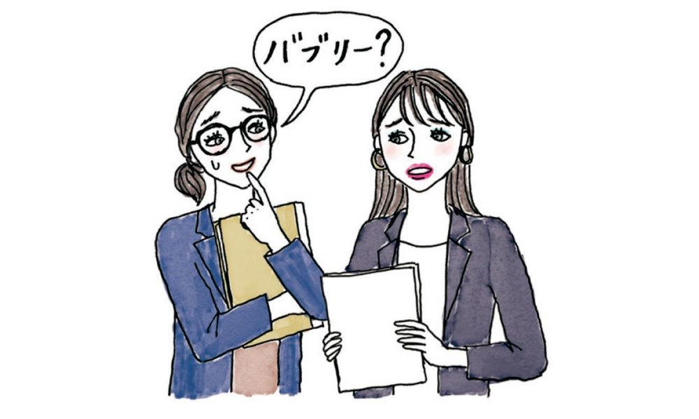 """アラフォー読者の""""口紅""""事情_7"""