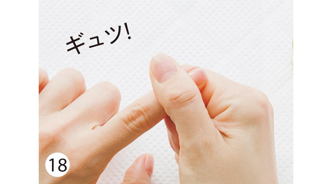 夏のセルフネイル★ 正しい爪ケア、永久保存版!_1_4-18