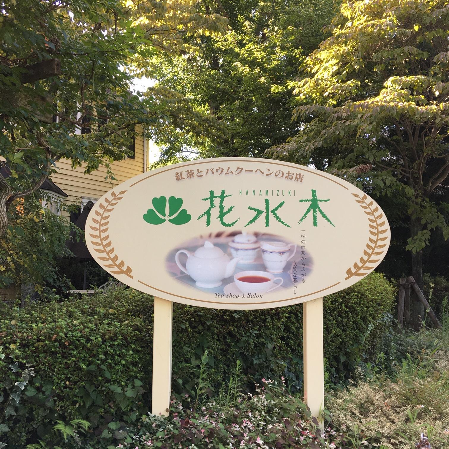 【1000円台アフタヌーンティー♥】安いのに味も映えも大満足!_1_1-1