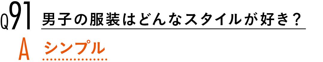 【渡邉理佐100問100答】読者の質問に答えます! PART3_1_12
