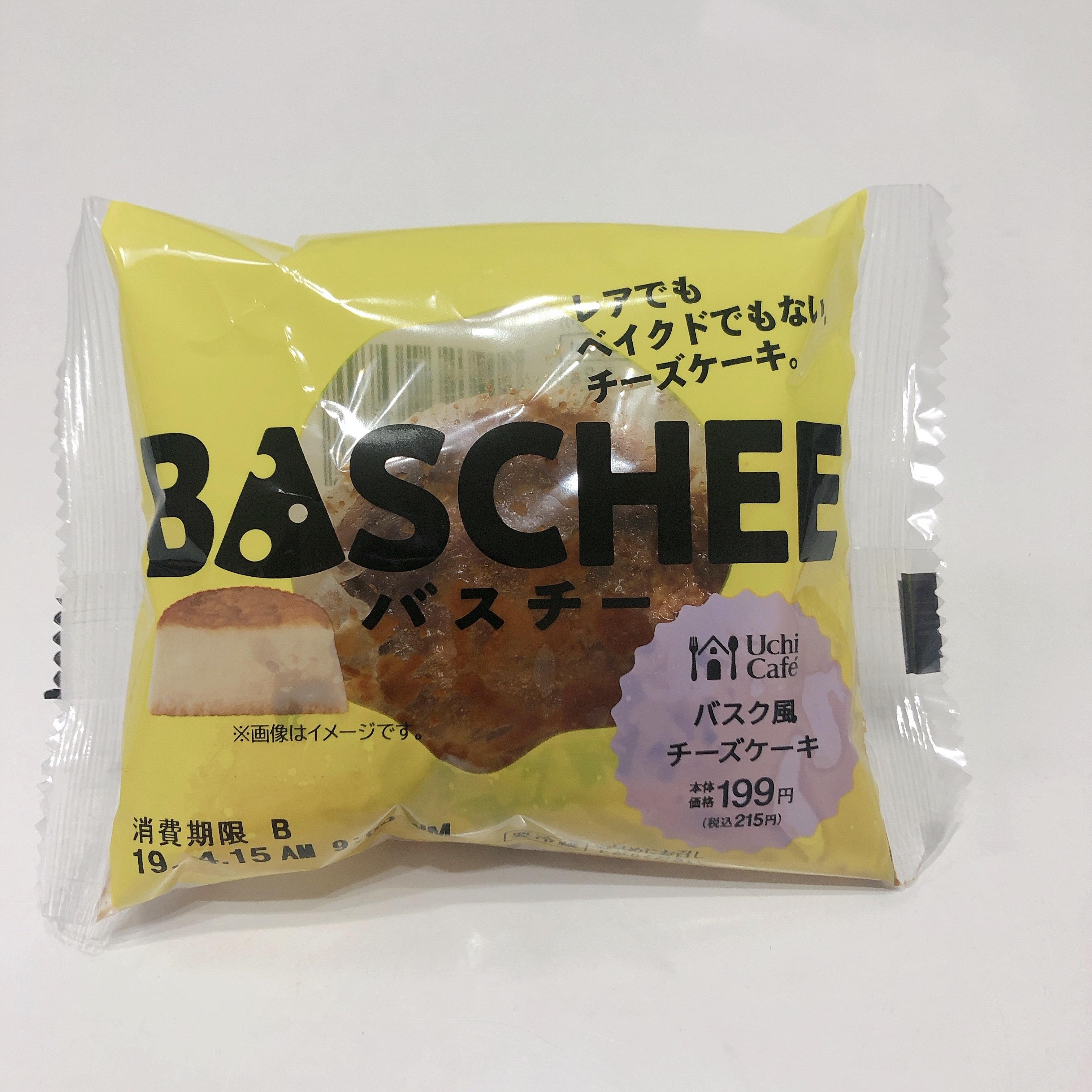 """【即完】3日間で販売数100万個?!LAWSONの新作スイーツ""""バスチー""""(╹◡╹)_1_2"""