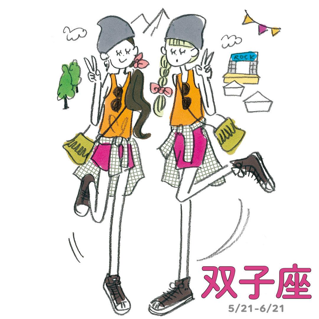 【ナツコイ占い】この夏、恋愛力が高まるラッキーアイテム&シーンBEST5_1_6-3
