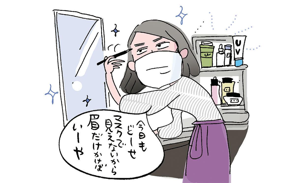 マスク内の肌落ち_シミ、肝斑、頑固ぐすみ1