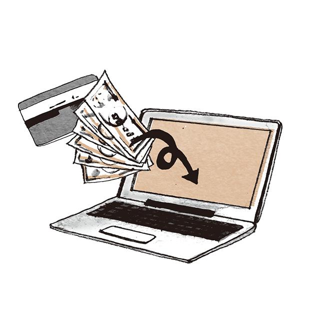 ネット銀行の定期預金または、 地方銀行ネット支店の 定期預金