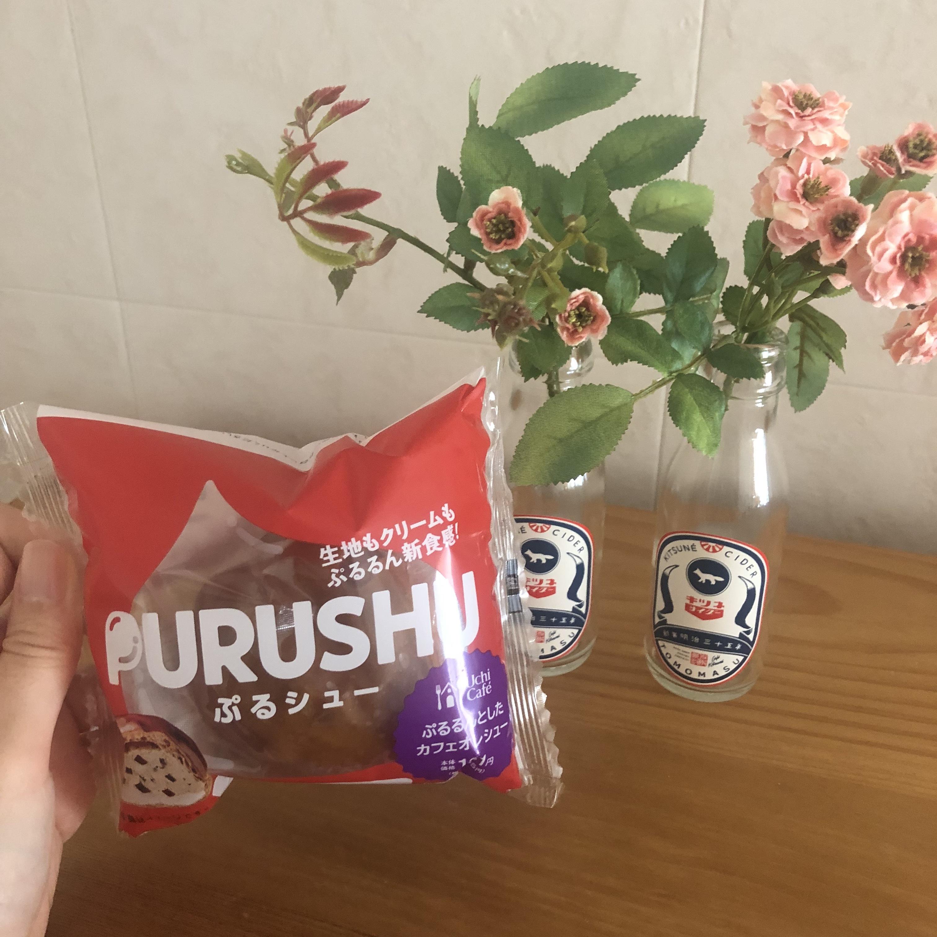 【LAWSON】プルルン新食感シュークリーム!?_1_1-1
