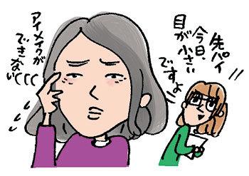 顔がカサカサ、カユカユ!清潔を保ちパーツ別にこまめに保湿を【顔編】_1_2