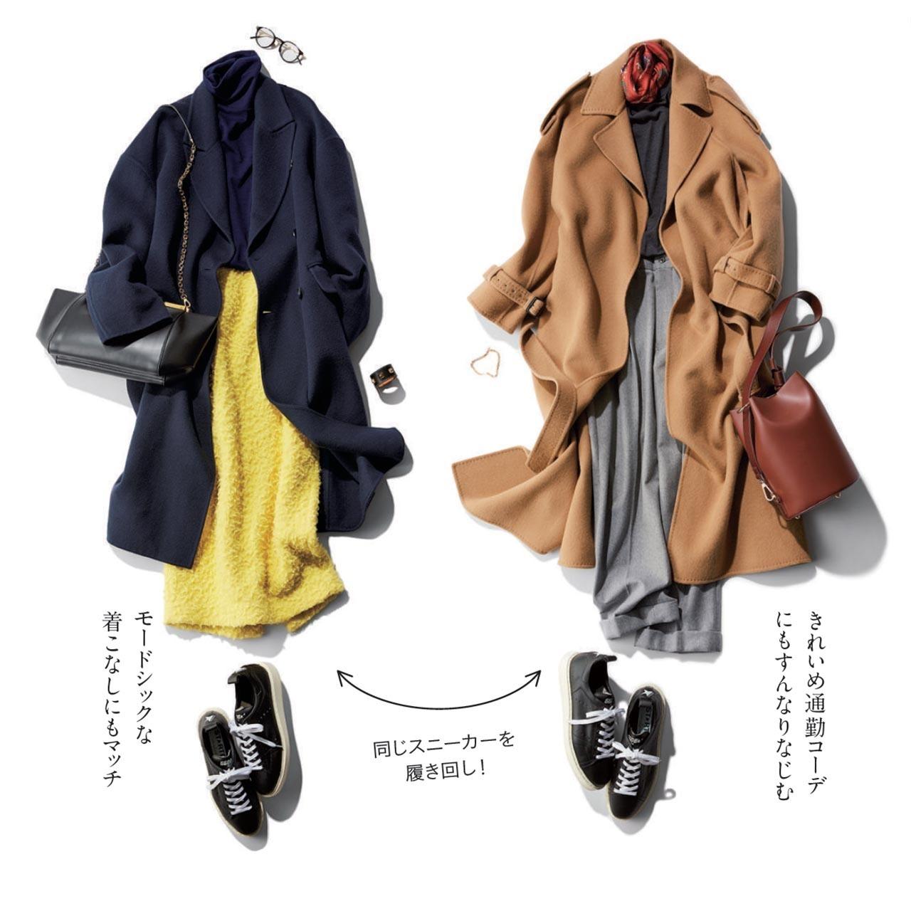 黒スニーカーのファッションコーデ
