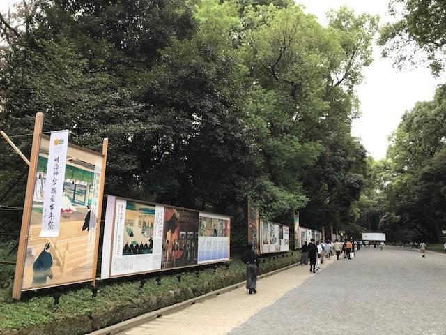 秋の公園散歩(明治神宮編)_1_3-2