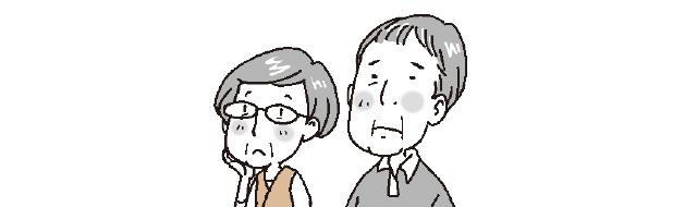 近所の両親