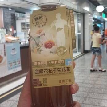 【香港】日本にはない飲み物がたくさん!!_1_2-2