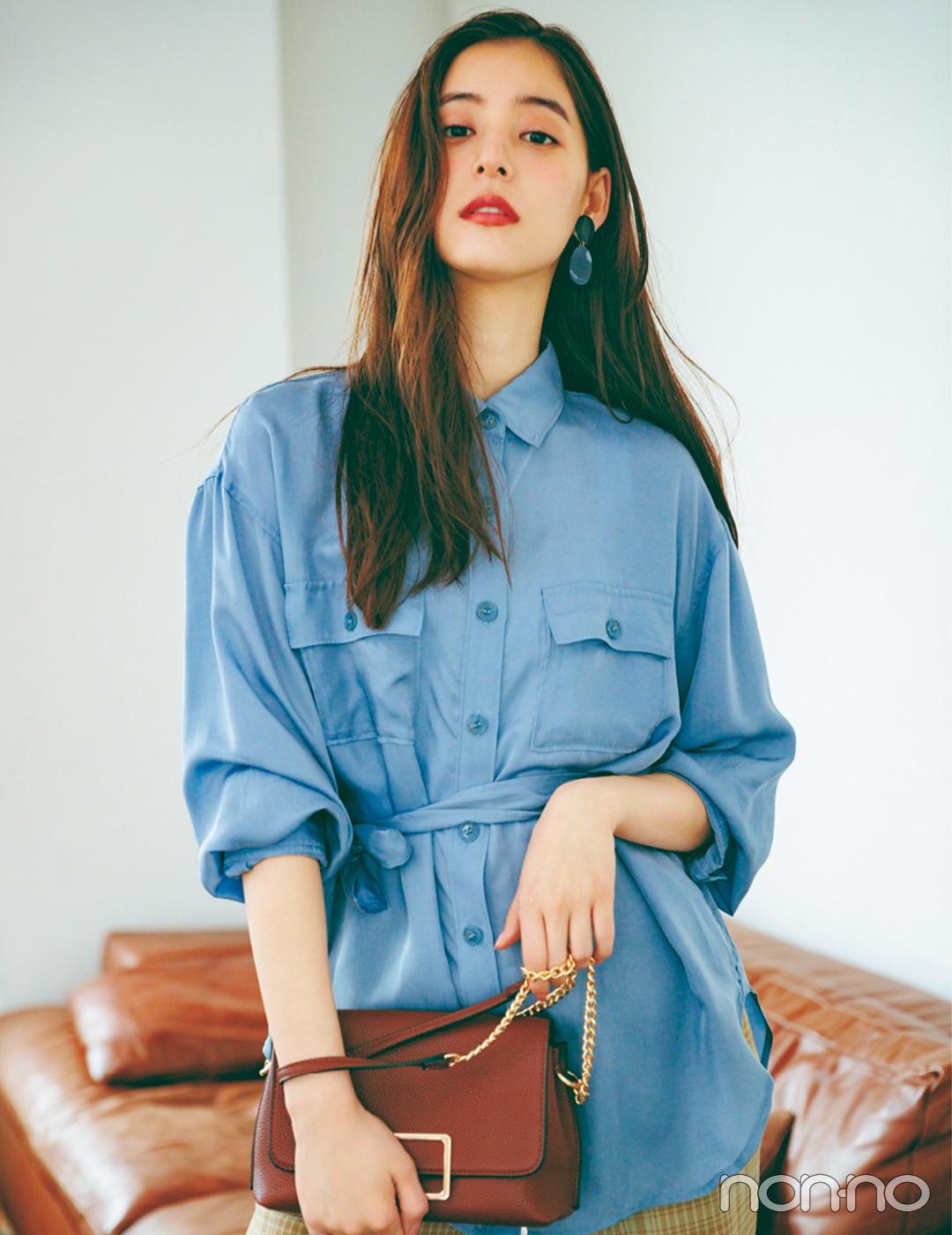 新木優子×新しいこと始まる秋服。「くすみブルーで肌色をきれいに見せて」