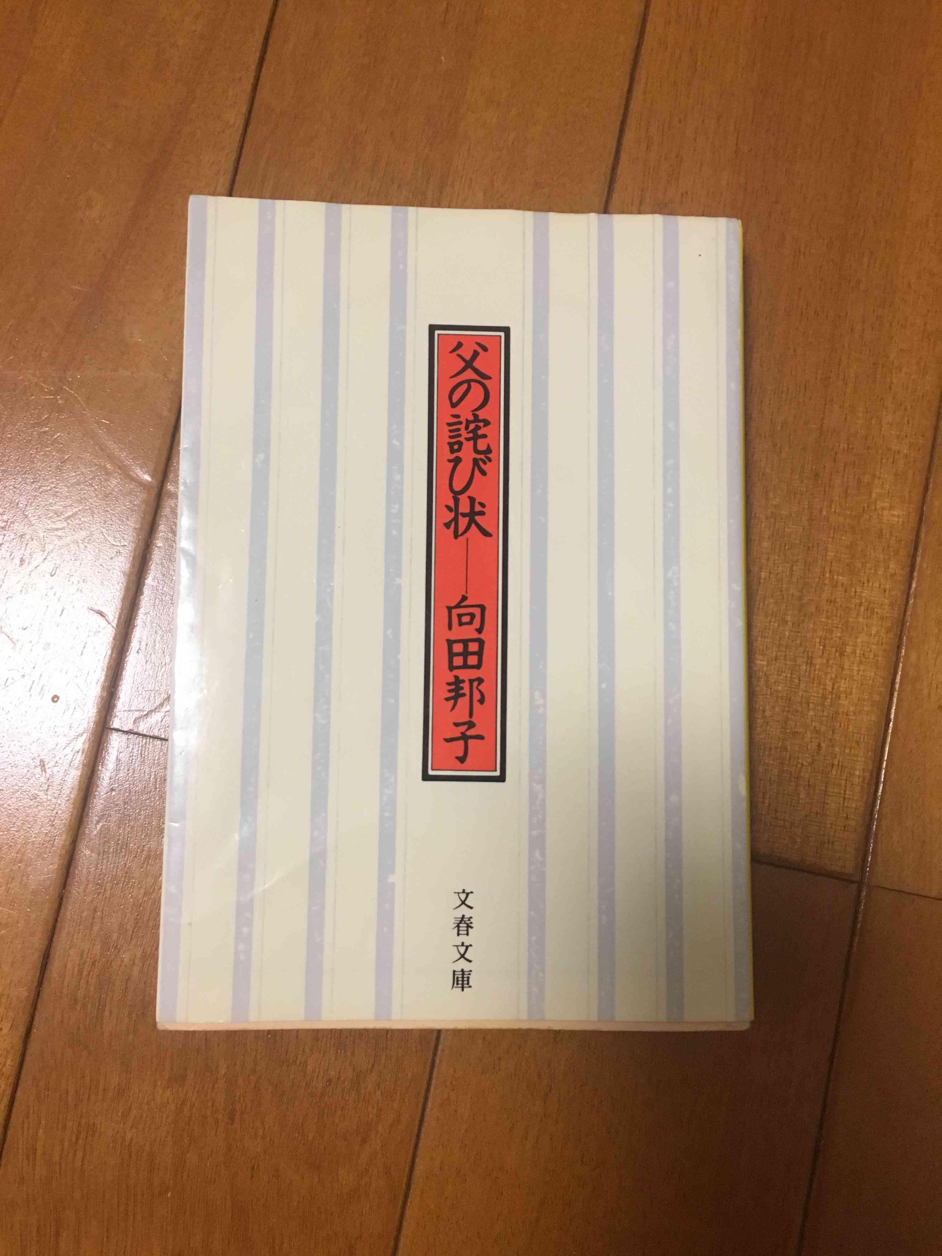 読書の秋♡ノンノ世代に読んでほしい私のおすすめ!_1_4