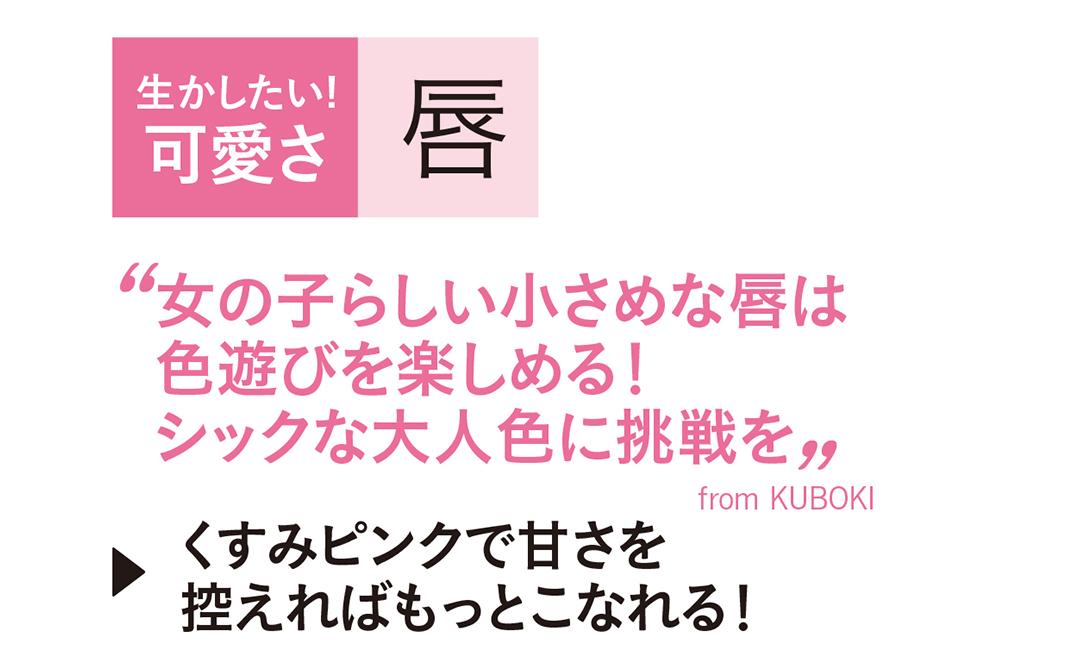松川菜々花が可愛いままで大人っぽくなったメイクとは?_1_3-7