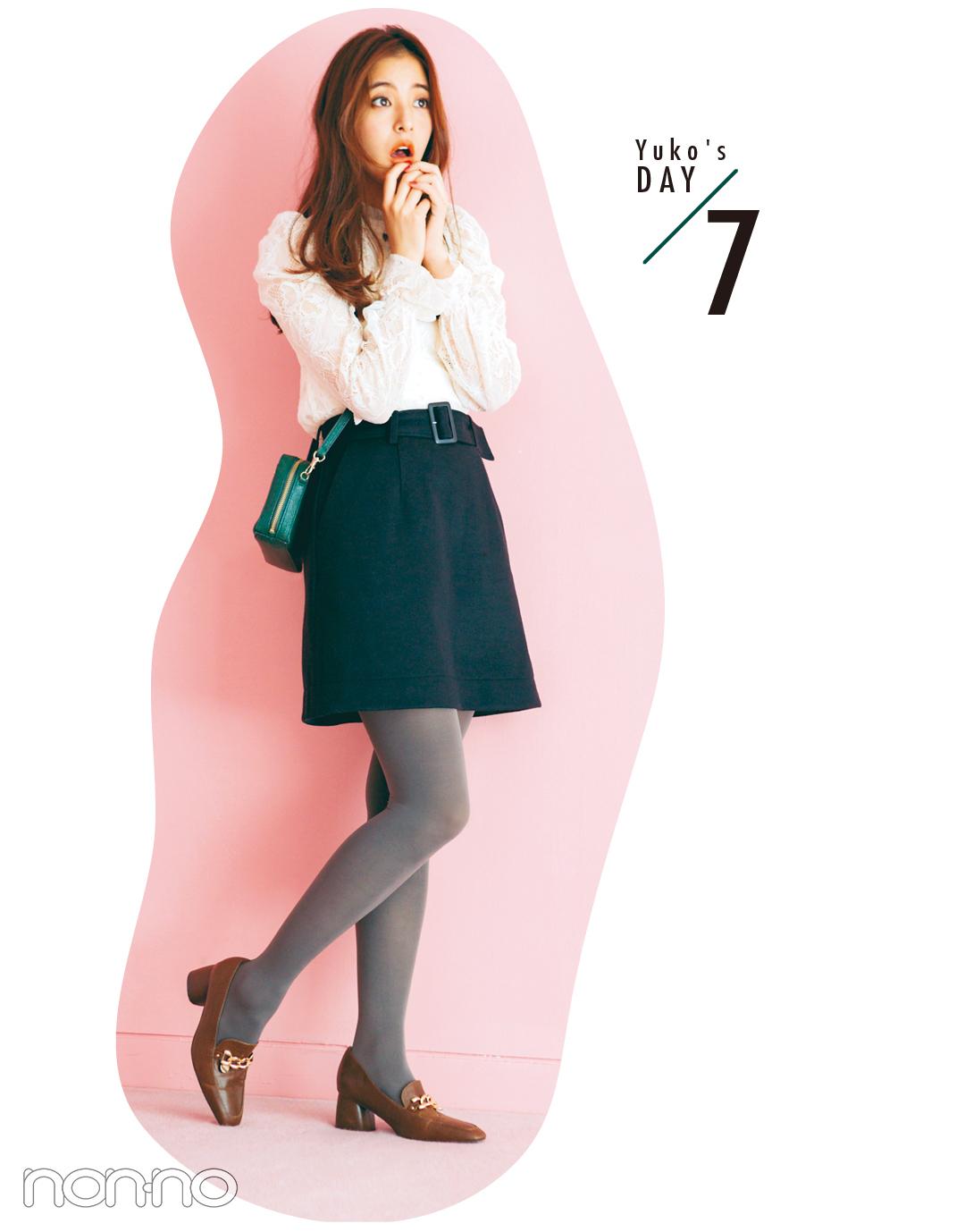 Yuko's DAY7