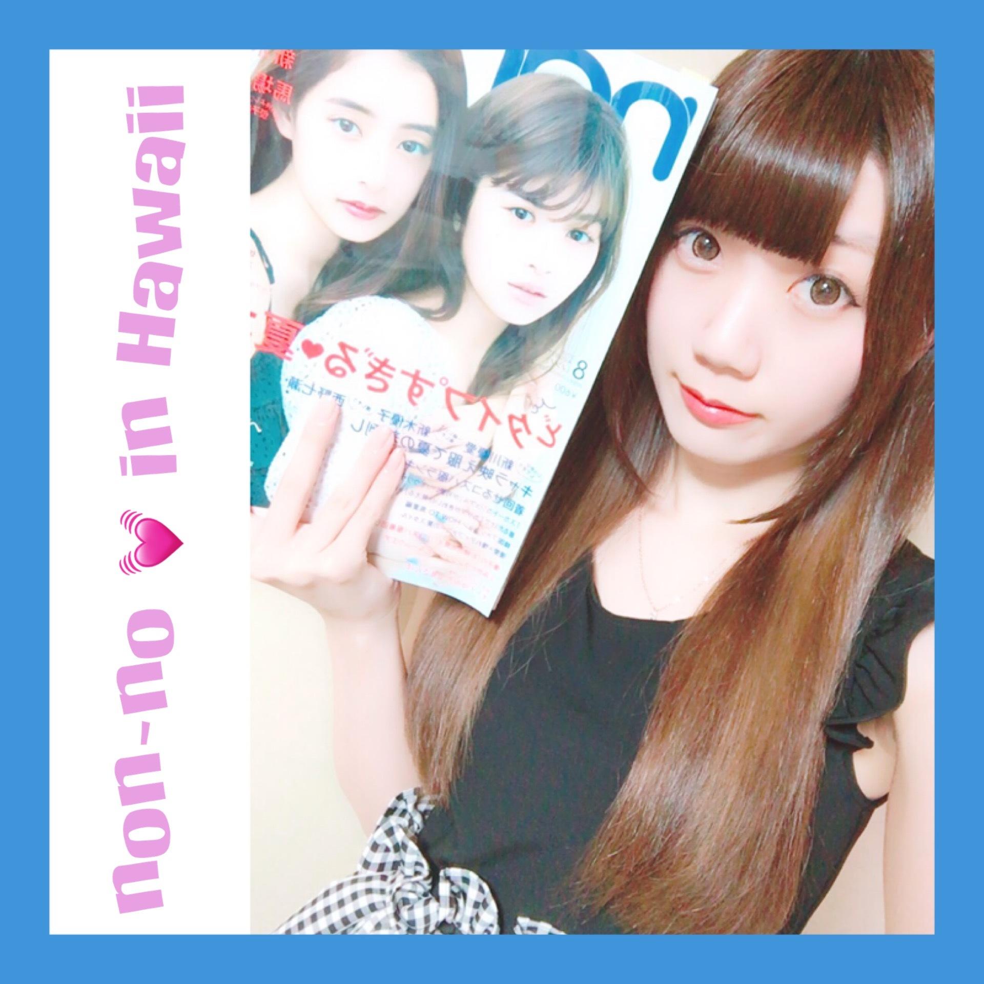 【non-no 8月号】ハワイイ選抜❤︎ディズニー特集!_1_1
