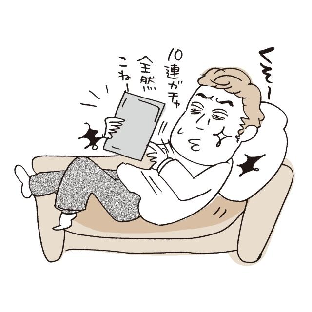 休日は一日中寝そべってタブレットでゲームざんまいなところ。