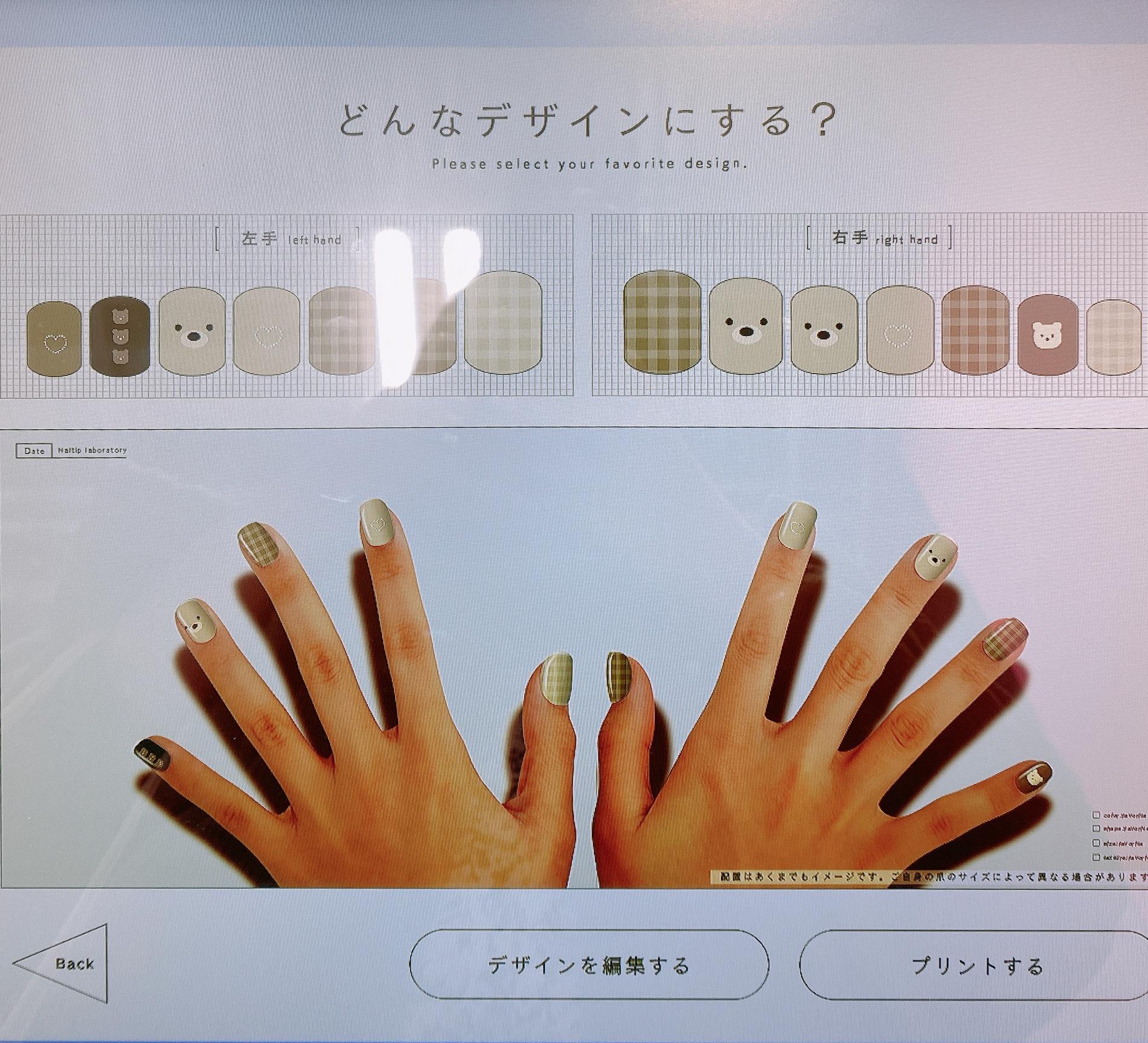 【ネルチップ】はタッチパネル操作で、オリジナルのネイルチップが作れる!