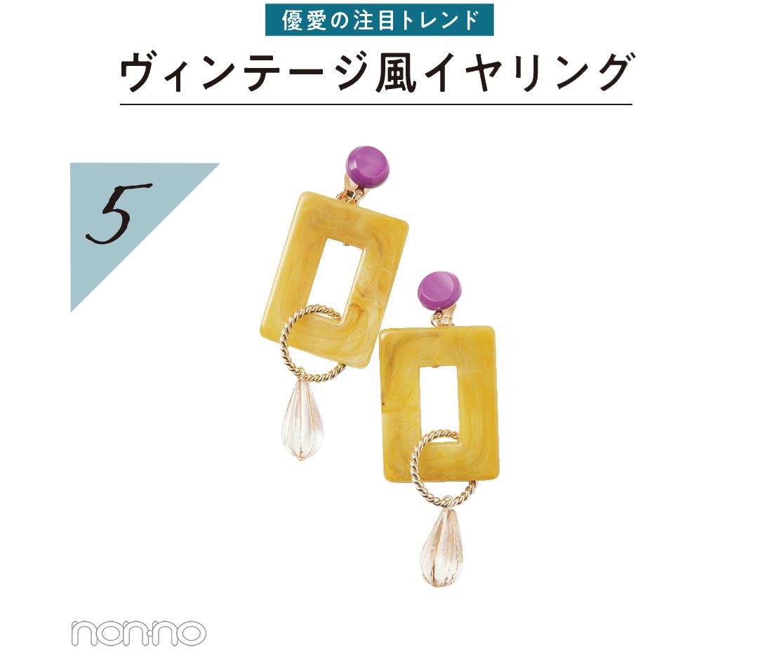 【木曜日】新川優愛はざっくりニット&秋色ベレー帽コーデ♡ _1_3-5