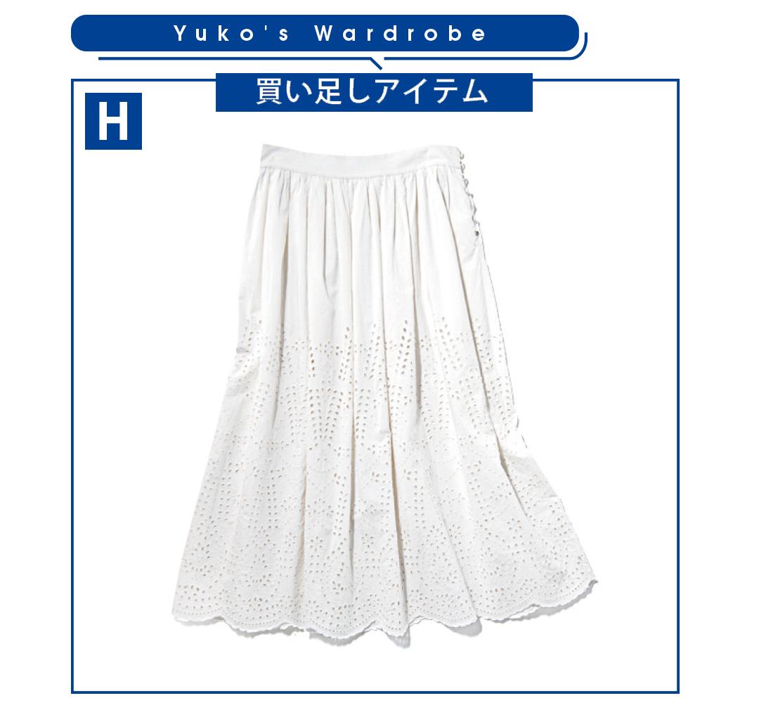新木優子が劇的イメチェン!?「地味すぎた4月服に5月の買い足し」着回し5days!_1_2-8
