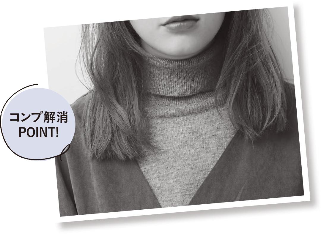 面長さんは前髪を幅広めに作って小顔ヘア♡ 切りっぱ風もポイント!_1_3