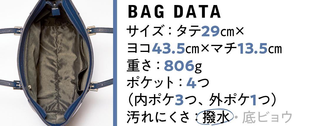 A4が余裕で入るベーシック色バッグ5選★整理しやすい・軽いものだけ!【通勤バッグ&通学バッグ】_1_5