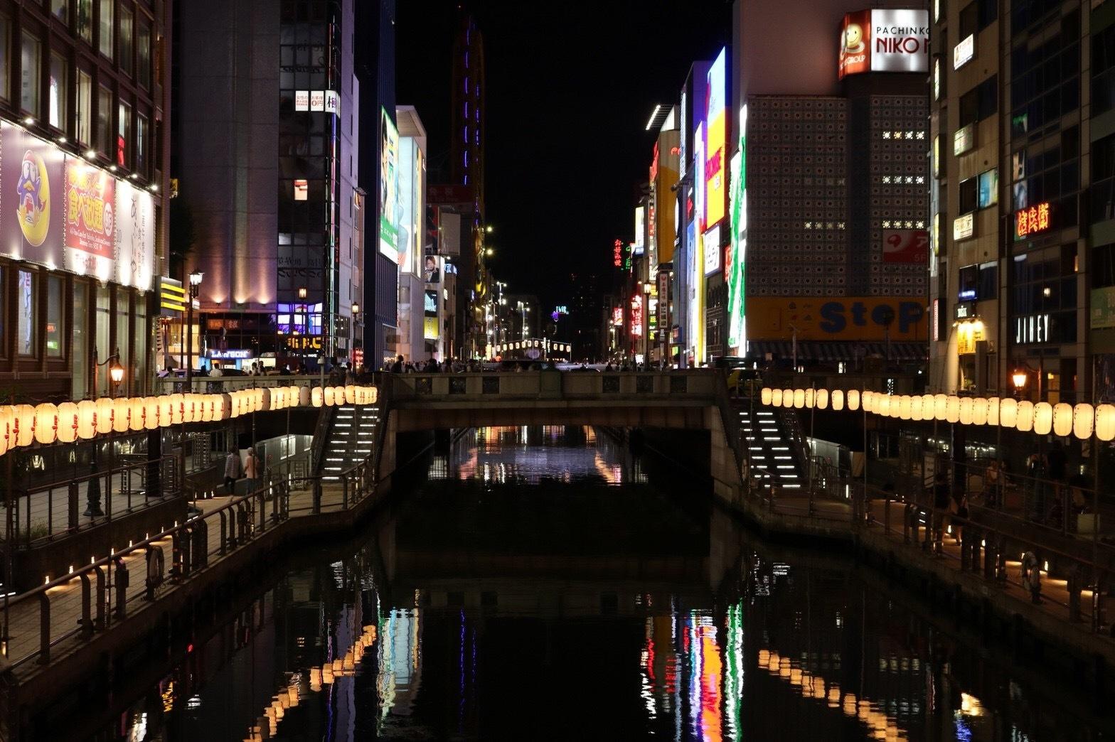 2人でいけば往復6千円♩青春18切符で行く関西旅_1_5