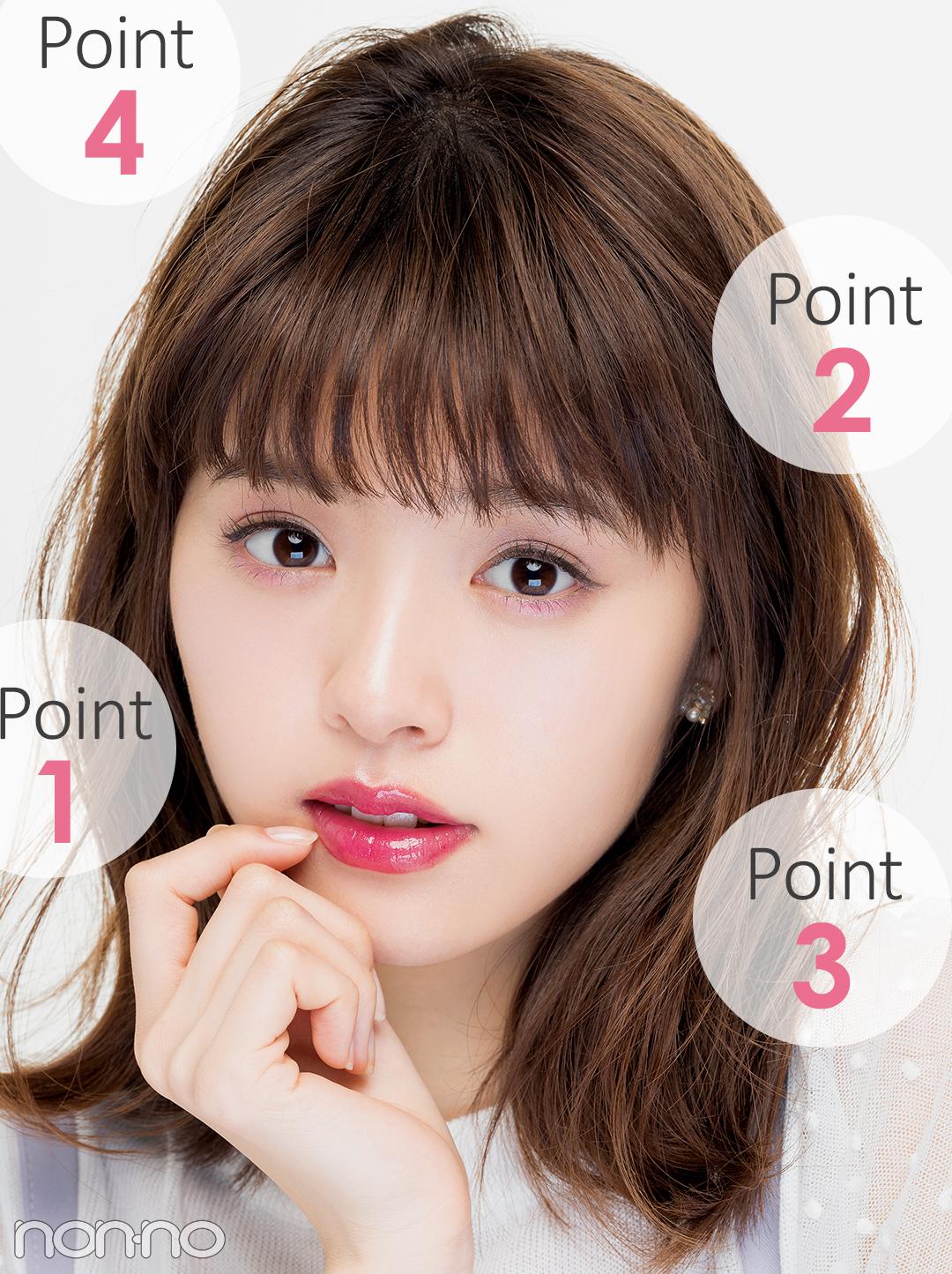 今一番可愛い「美容系アイドル顔」はメイクで作れる!簡単HOWTOを全公開★_1_3
